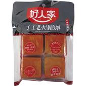 《好人家》手工老火鍋麻辣湯底(360g/包)