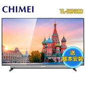 《CHIMEI 奇美》50型大4K HDR智慧聯網液晶顯示器+視訊盒TL-50R500(送基本安裝)