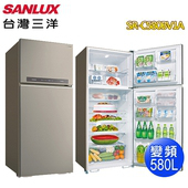 《SANLUX 台灣三洋》580公升雙門變頻電冰箱SR-C580BV1A(含拆箱定位)