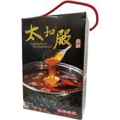 《太和殿》麻辣鍋底-含鴨血豆腐(1530g)