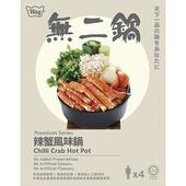 《無二鍋》辣蟹風味鍋(200g)