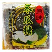 《堡晟興》原味冬瓜糖(550g/包)