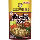 《COCO》一番屋湯底 750g(咖哩鍋)