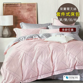 《莫菲思》翔傢 極致舒柔雙人特大6X7尺天絲三件式舒柔萊賽爾枕套床包套件組(多款)(特大三件式床包-粉彩生活)