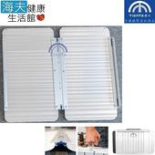 《海夫健康生活館》添大興業 斜坡板 二片折合式/輕量鋁合金/寬72長91公分(TT-72-91)
