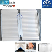 《海夫健康生活館》添大興業 斜坡板 二片折合式/輕量鋁合金/寬72長61公分(TT-72-61)