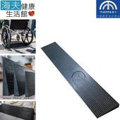 《海夫健康生活館》添大興業 斜坡板 橡膠坡道/寬90長15高2.5公分(TTR-90-2.5)