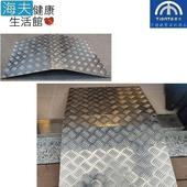 《海夫健康生活館》添大興業 斜坡板 跨門檻式/鋁合金/70x60x6公分(TTC-70-6)