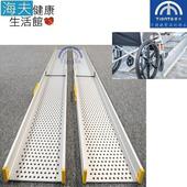 《海夫健康生活館》添大興業 斜坡板 縮縮軌道式/鋁合金/2支/單支18x120-210公分(TT2-18-210)