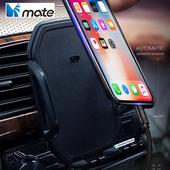 《Mate》恐龍座騎紅外線自動感應多模手機支架座(台)