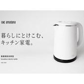 《ONE amadana》雙層隔熱快煮壺STKE-0204