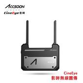 《Accsoon》CineEye 影眸無線圖傳-影音無線傳輸