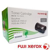 《Fuji Xerox》CT201937 原廠原裝標準容量黑色碳粉匣(4A-XCT201937)