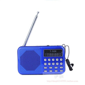 T-508老人收音機 插卡音箱 FM 按鍵式 USB音箱 藍芽(藍色)