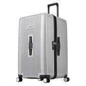 《CENTURION 百夫長》克魯斯29吋胖胖行李箱(休士頓銀C_S_HOU_29)