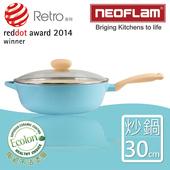 《韓國NEOFLAM》NEOFLAM韓國Retro陶瓷附玻璃蓋不沾炒鍋--30cm--薄荷色-(30CM)
