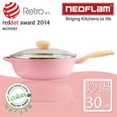 《韓國NEOFLAM》NEOFLAM韓國Retro陶瓷附玻璃蓋不沾炒鍋-30cm-粉色-(30CM)