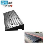 《海夫健康生活館》斜坡板專家 門檻前斜坡磚 輕型可攜帶式 橡膠製(高8公分x25公分)