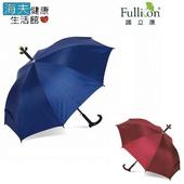 《海夫健康生活館》護立康 新型 抗UV專利 三腳 防滑休閒傘(MS002)(藍)