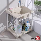 【LOGIS】便利ABS塑鋼洗衣槽 固定洗衣板  洗手槽 洗手台 A1008(米白色)