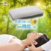 《日本旭川》可調式頸椎支撐枕(未搭涼感枕套)(1入)
