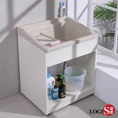 【LOGIS】固定洗衣板無門櫃體洗衣槽72CM * 60CM  洗手台 (A2002)(米白)