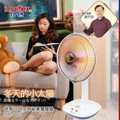 伊瑪16吋定時碳素電暖器ICH-1602
