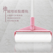 《家簡塵除》超大地板黏塵拖(23X5cmX60周)