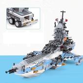 8合1積木(超級宇宙戰艦)