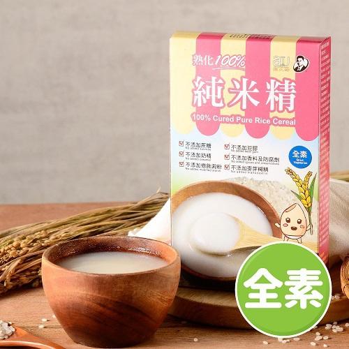 熟化100%純米精(100g/盒)