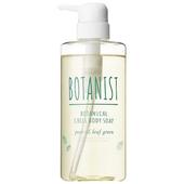 《BOTANIST》植物性清新舒爽沐浴乳(西洋梨 & 綠葉 490ml)