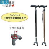 《海夫健康生活館》日華 拐杖手杖 立式/旋轉/三腳/伸縮/鋁合金(ZHCN1918)(黑色)