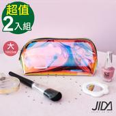 《JIDA》網美款 雷彩TPU耐磨防水厚款半透盥洗包/化妝包(大) 22x10cm-2入