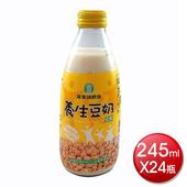 《箱購免運》羅東鎮農會 養生豆奶(245mlx24瓶/箱)