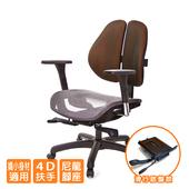 《GXG》低雙背網座 工學椅 (4D升降扶手)  TW-2805 E7(請備註顏色)
