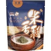 《阿久師》米香鬆 150g(黑豆海苔)