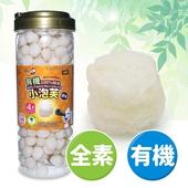 《阿久師》有機100%純米小泡芙-40g(原味)