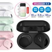 《魔宴》Sabbat X12 Pro 無線藍牙5.0 送保護套櫻花粉 $1480