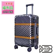 20/25吋均一價 只要1212元   幸福旅程TSA鎖PC鋁框箱 (4色任選)