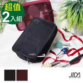 《JIDA》【JIDA】網美款 網紗雙層雙拉鍊防水化妝包/盥洗包-2入(酒紅色x2)