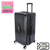《福利品BATOLON》26吋  律動TSA鎖PC硬殼箱/行李箱 (胖胖箱黑)(黑色)