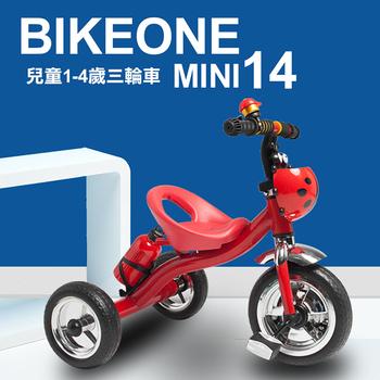 《BIKEONE》BIKEONE MINI14 可愛瓢蟲三輪腳踏車1-4歲炫彩多色選擇三輪車附水壺(亮麗紅)