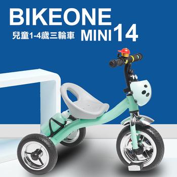 《BIKEONE》BIKEONE MINI14 可愛瓢蟲三輪腳踏車1-4歲炫彩多色選擇三輪車附水壺(薄荷綠)