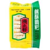 《漢正軒》鹹酥鍋粑-200g(原味)