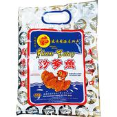 《即期2020.09.15 祥龍》沙爹魚 120g(30小包/袋)
