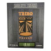 TRIBO COFFEE濾掛式咖啡(遠征)