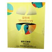 蒙特利莊園 濾掛式咖啡5入組(10g*5包入)