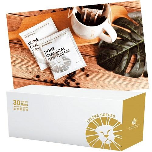 雷恩獅濾掛咖啡禮盒(30包入/盒)