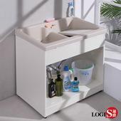 【LOGIS】雙槽無門櫃體洗衣槽 86CM * 58CM 洗手台 (A1002)(米白)