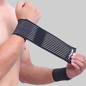 戶外運動護腕繃帶(黑)
